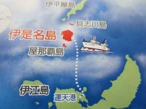 運天港、伊是名島の地図