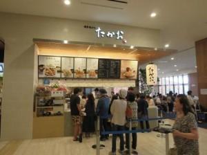 博多の天ぷら屋さん