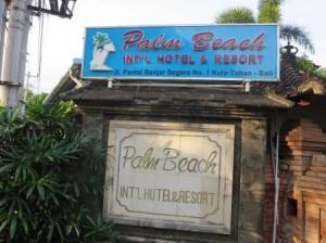 パームビーチホテル